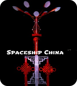 spaceship china