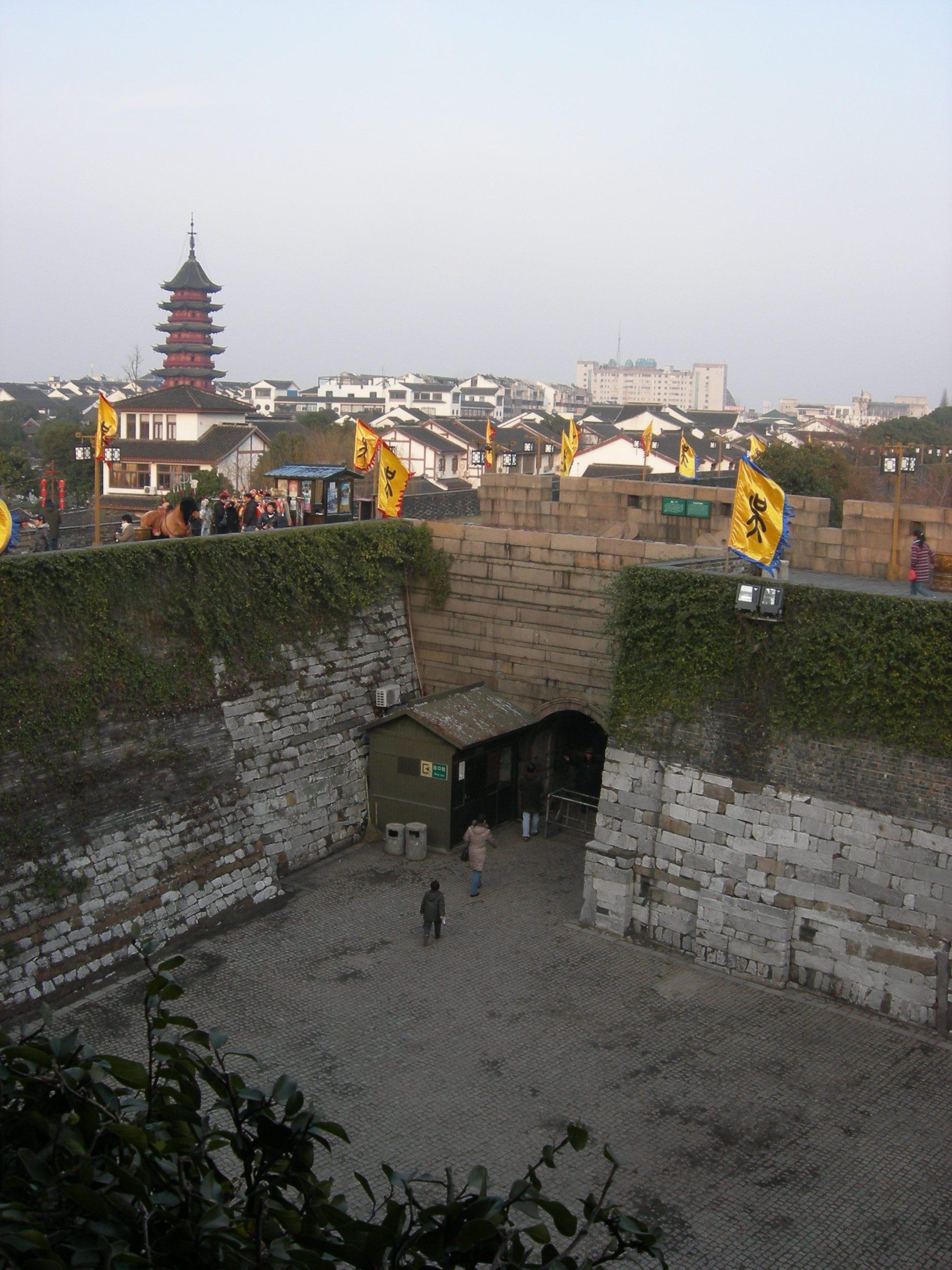 City Walls and Gates – spaceship china