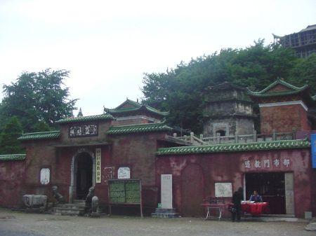 jiugongshan-2