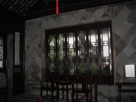 suzhou first week 220